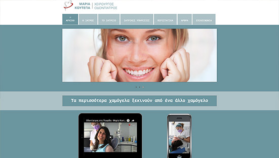 Web Design, Web Development, Web Media, Mobile Apps, Post Production - iNTERAD, We Create your digital world! - iNTERAD.gr